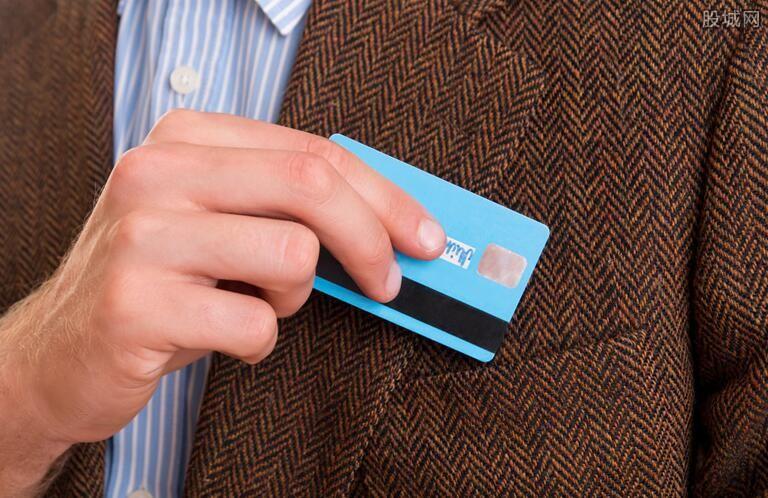 大额信用卡怎么申请