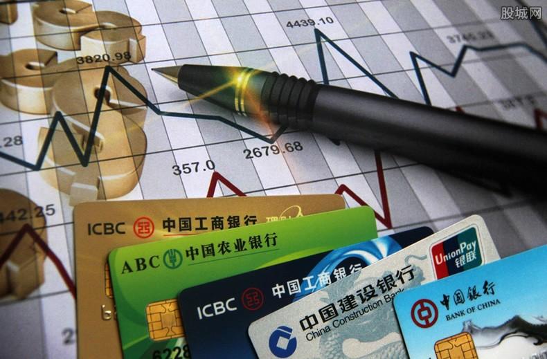 代办高额度信用卡靠谱吗