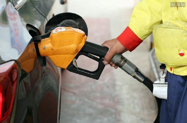 成品油价格多少