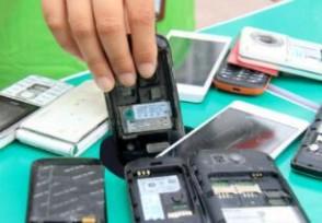 旧手机怎么处理? 魅族提供了一个全新解决方案