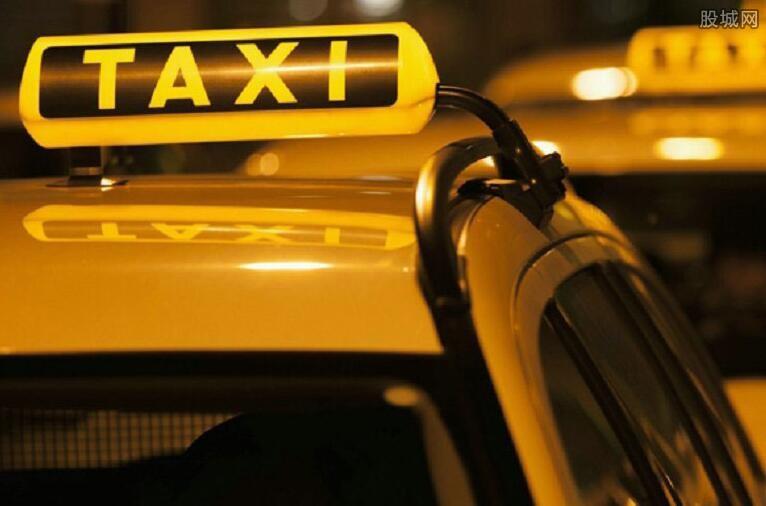 出租车收费贵