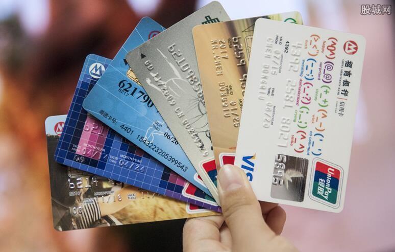 僵尸信用卡可能影响个人征信