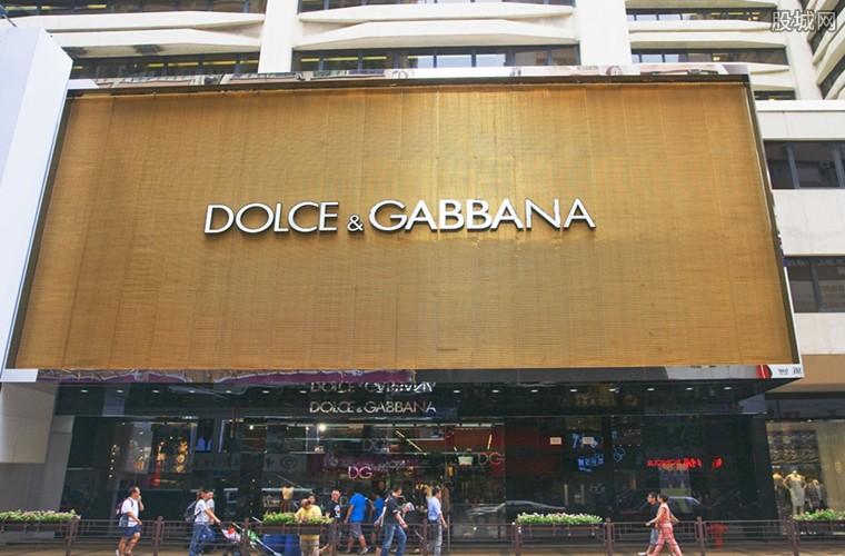 杜嘉班纳DG辱华品牌被抵制