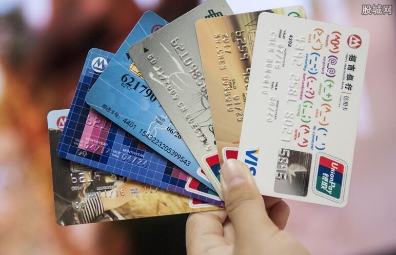 代办大额信用卡可靠