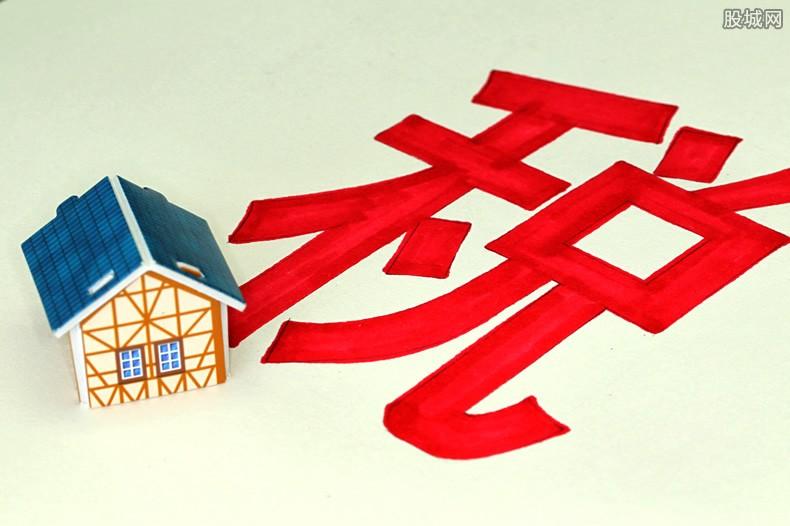 欠税被阻止买房