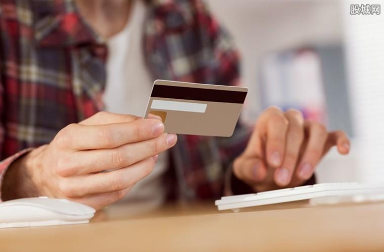 银行卡闪付功能谨慎开通