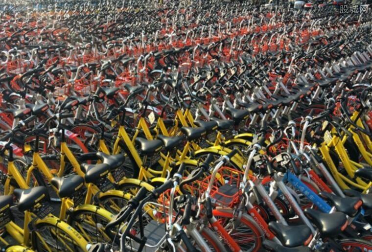 数十万辆哈啰单车消失