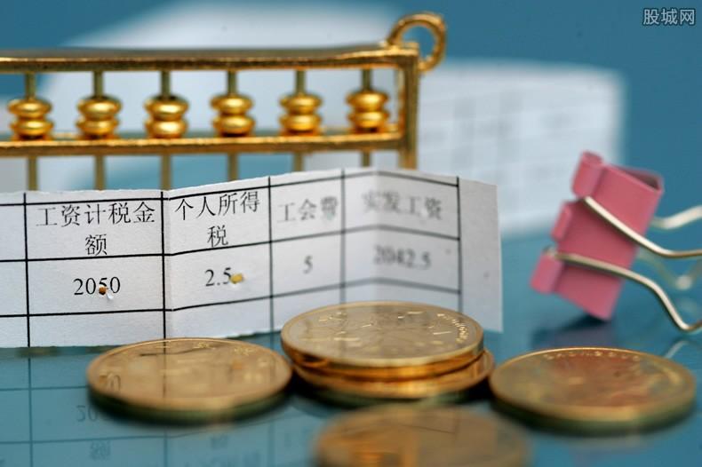 河南省工资涨幅最高