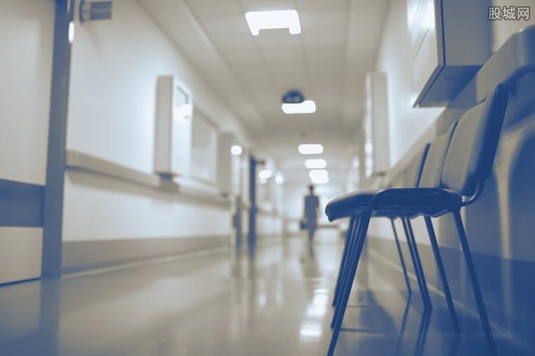 医院洗涤厂背后黑幕