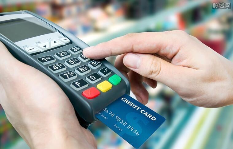 信用卡利息多少