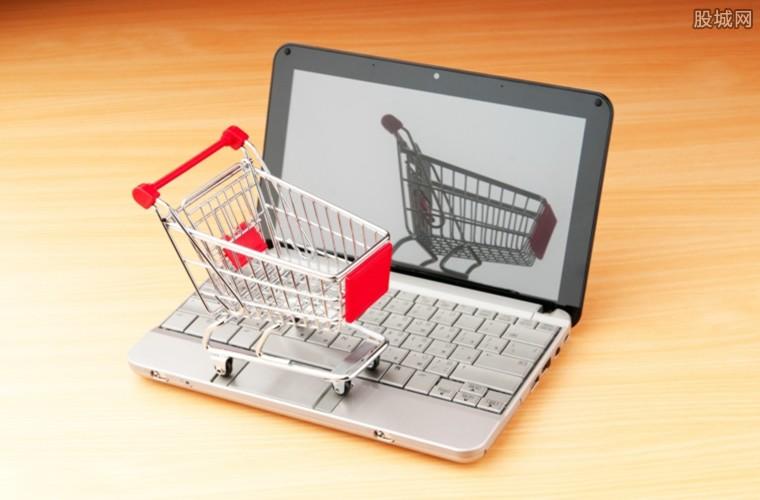 电子商务法正式实施