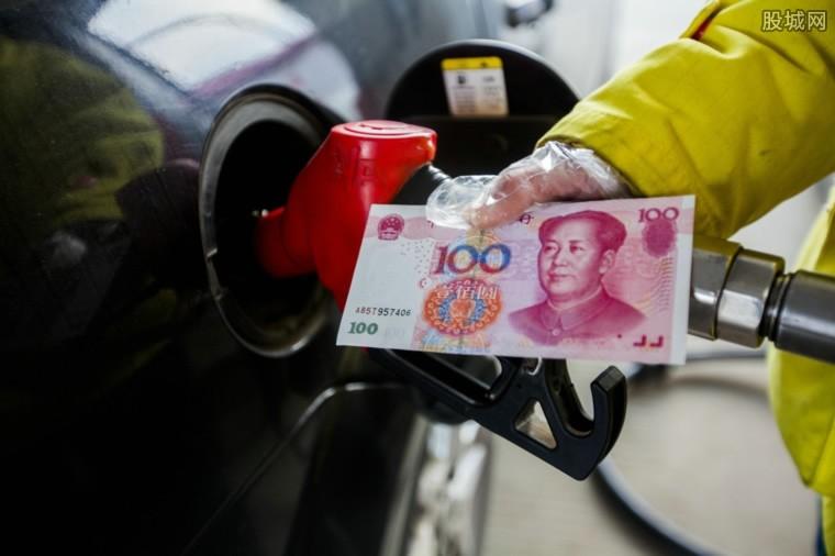 今日92号油价多少一升