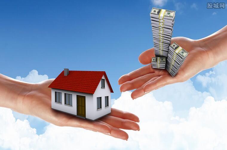 年轻人先买房子好吗