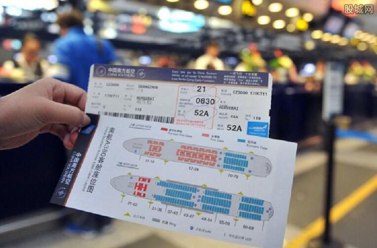 买机票要注意什么