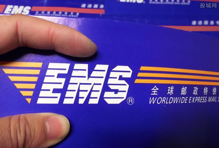 邮政EMS过年不放假