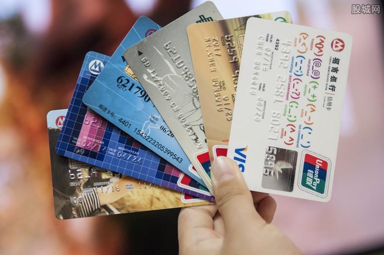 信用卡会上征信吗