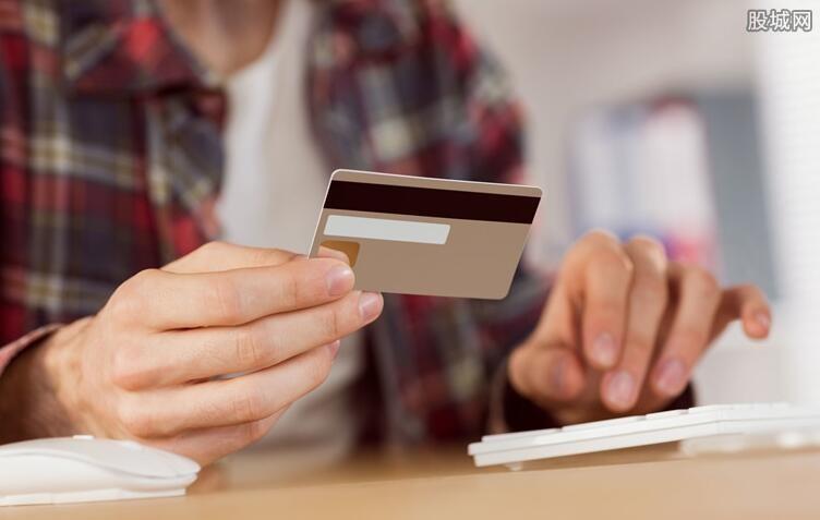 无卡支付安全吗