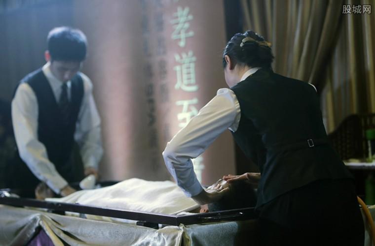 殡葬业年会订酒店被退定金
