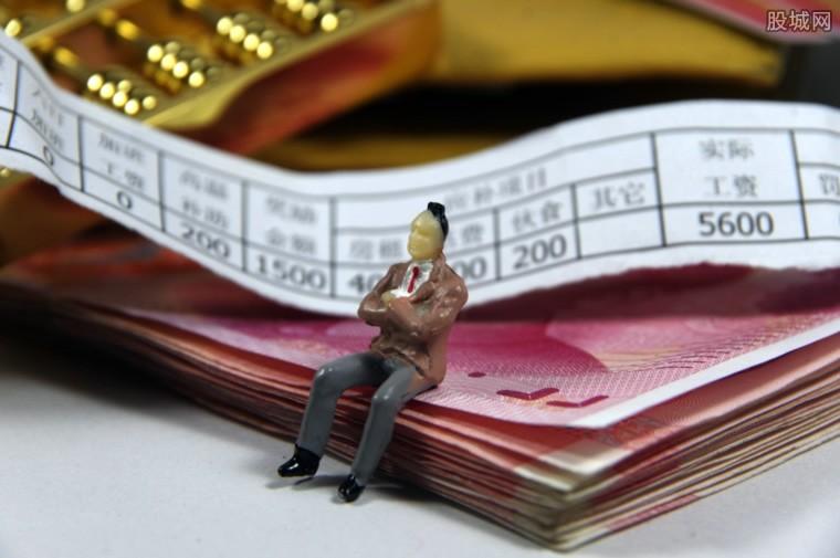 上海工资位居第一