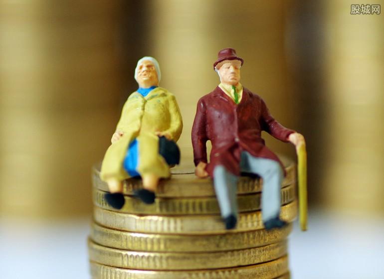 养老金新政策什么时候实施