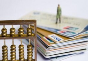 爱钱进理财安全可靠吗 爱钱进理财主要有四个特点