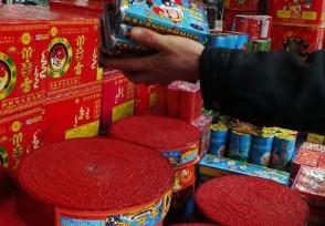 北京春节烟花开卖 购买需要刷身份证
