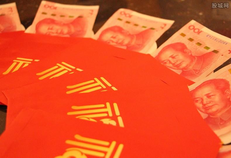 春节红包攻略