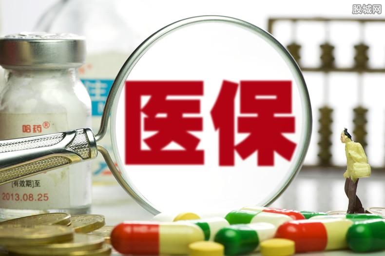 纳入医保的抗癌药品