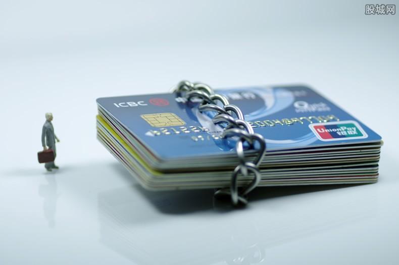 信用卡额度