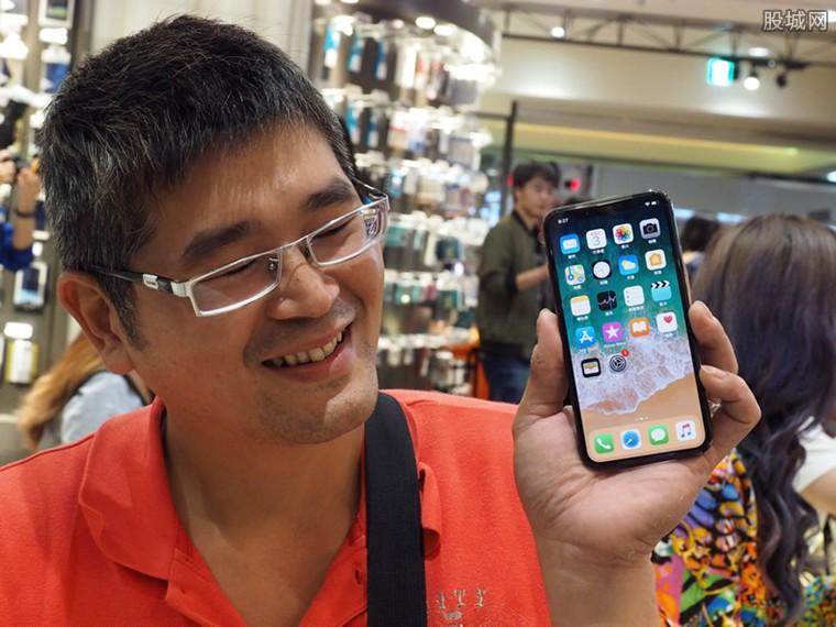 iPhoneX手机