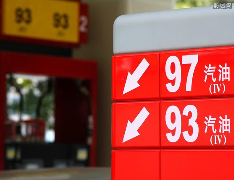 成品油调价窗口即将开启