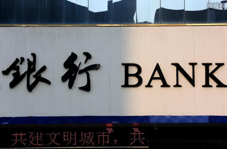 西班牙银行冻结华人账户