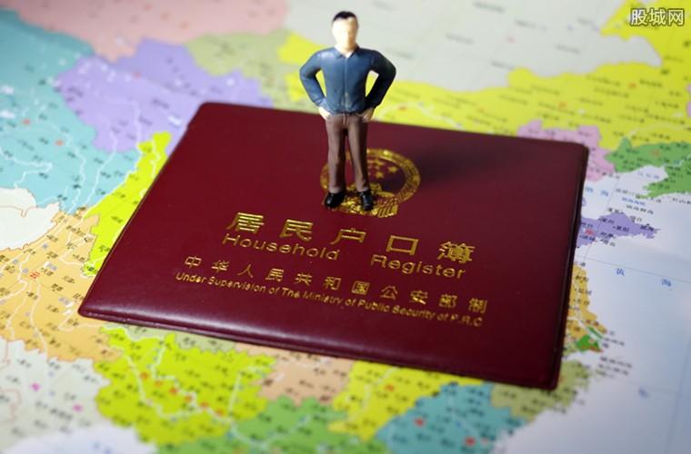 南京积分落户条件