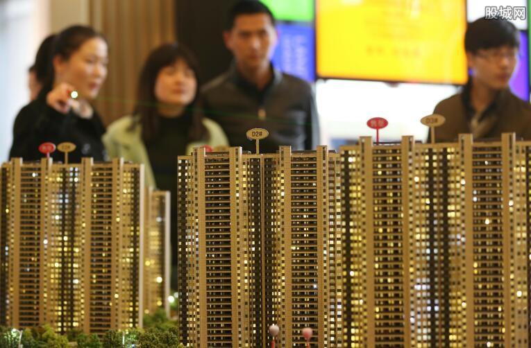 北京豪宅销售