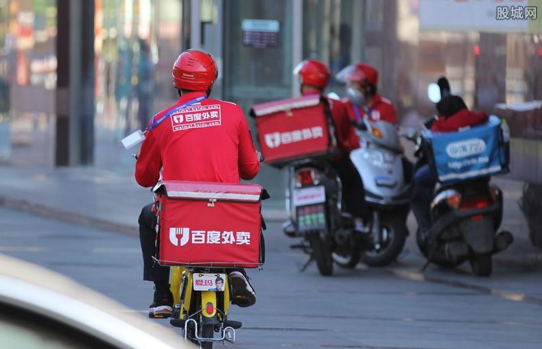 广州外卖统一编码 切实改善外卖送餐车辆交通违法现象