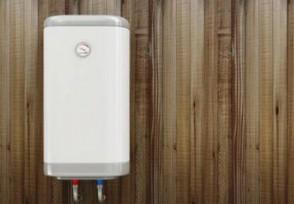电热水器一天耗电多少 哪个牌子的省电一些?
