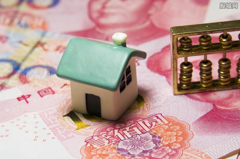 房贷利率下降