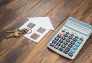 全国首套房贷利率三连降 2019年房价会涨吗