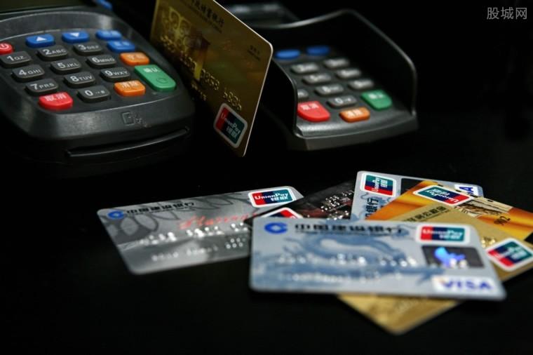 银行卡有盗刷的可能