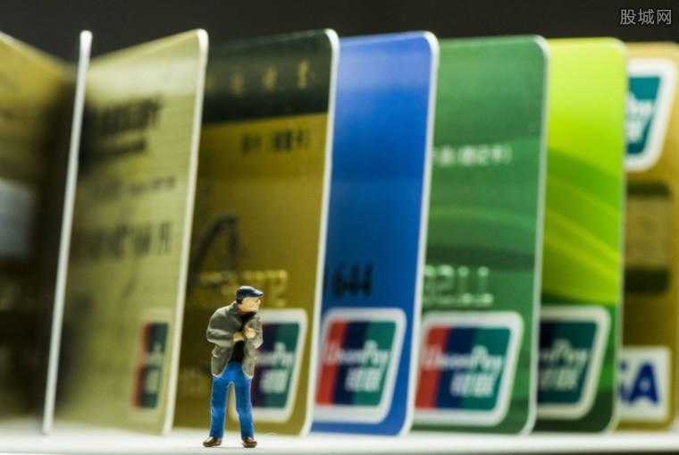 银行卡余额变动