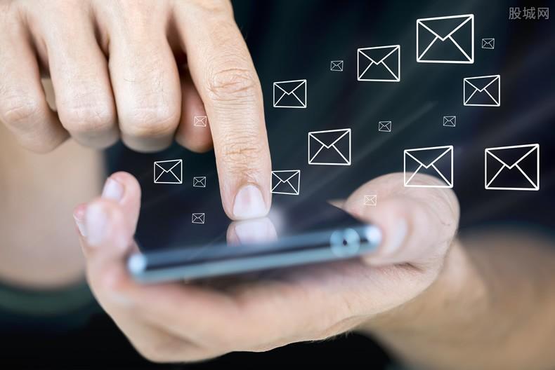 银行短信提醒多少钱