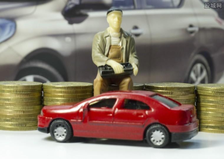 卖车被收天价中介费