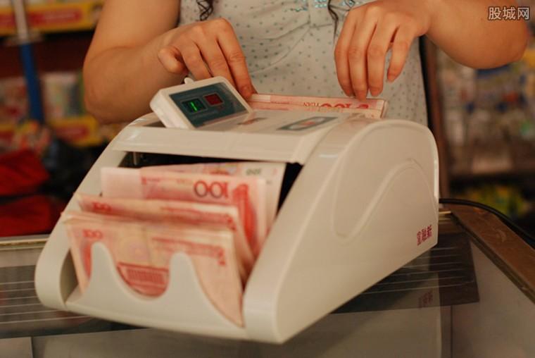 银行账户收到巨款