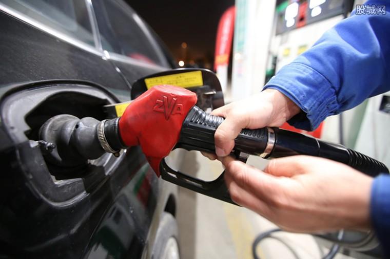 最新汽油价格