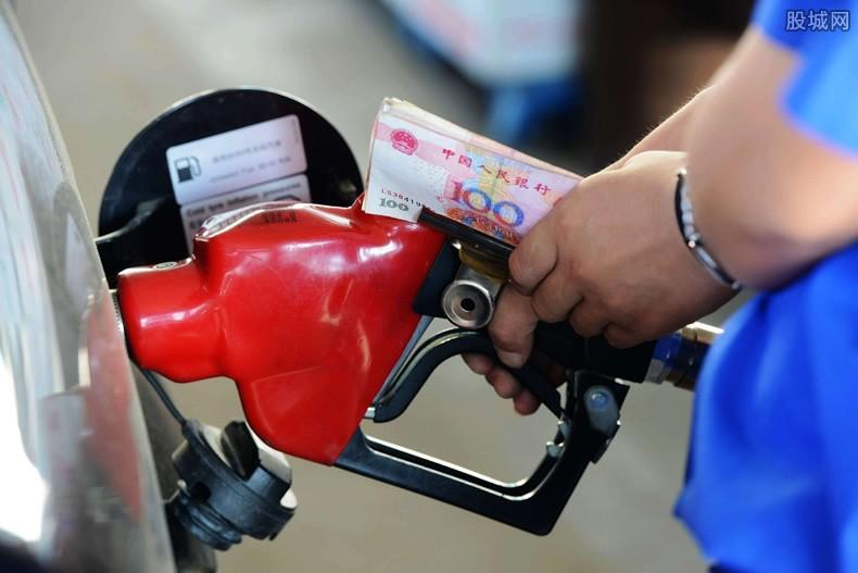 油价调整最新消息 本轮成品油价迎上调涨价
