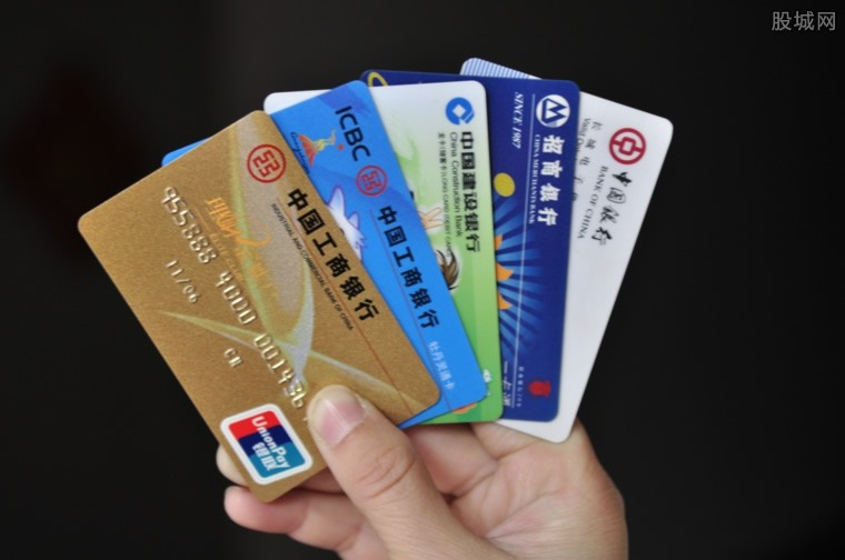 信用卡代还软件哪个好 信用卡代还的后果