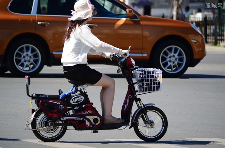 电动自行车新国标要求