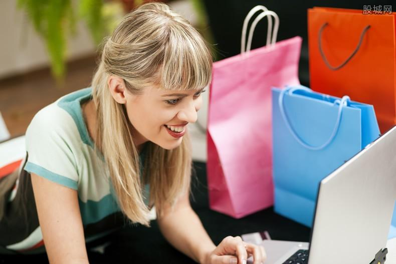 网购女性用户多