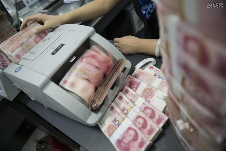 五企业被央行警告 被警告是因为拒收现金