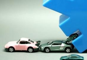 二手车过户费多少钱 新手购买二手车要谨慎!